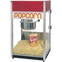 Where to find Popcorn Machine, Table Top in Sacramento